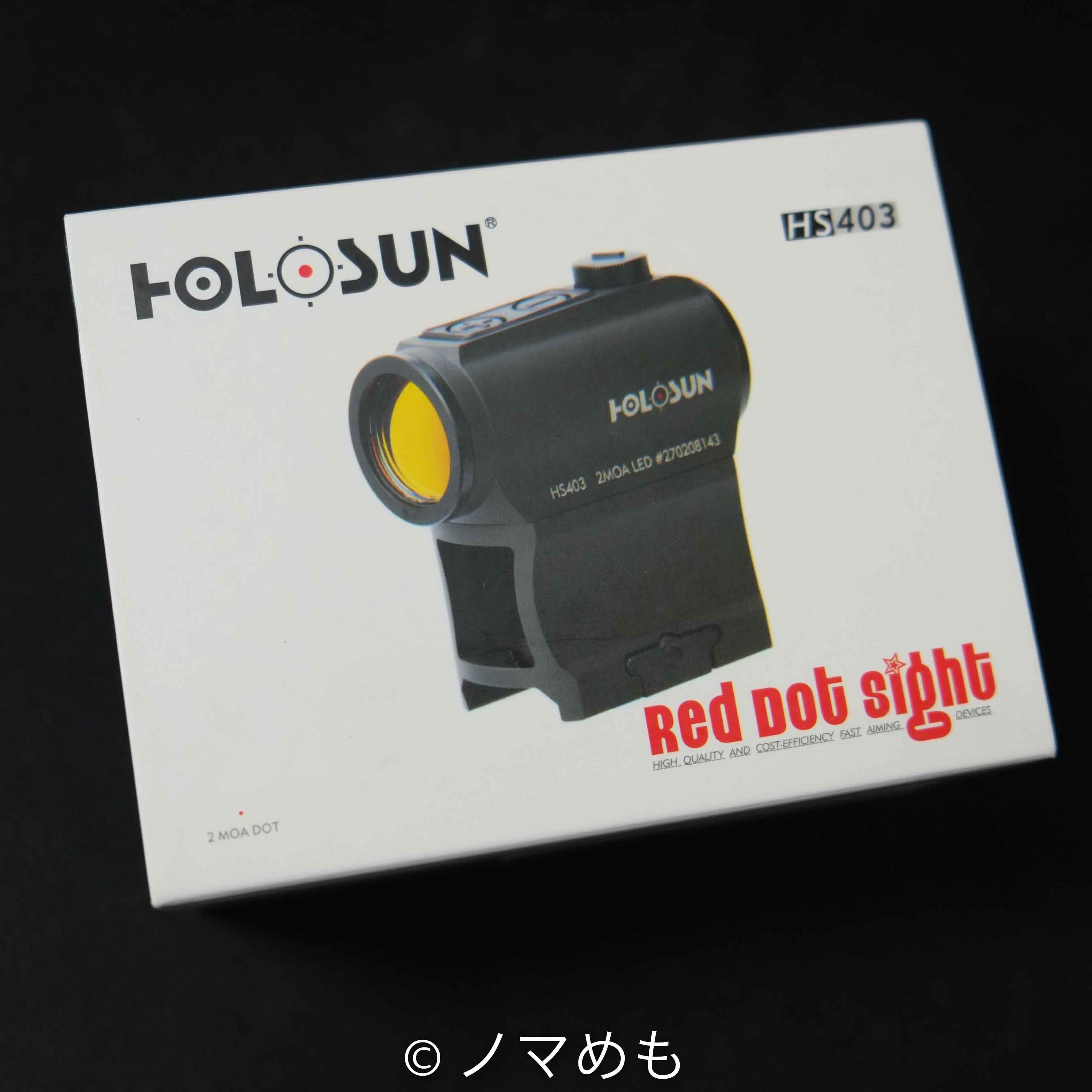 HOLOSUN HS403A 使ってみて【レビュー】
