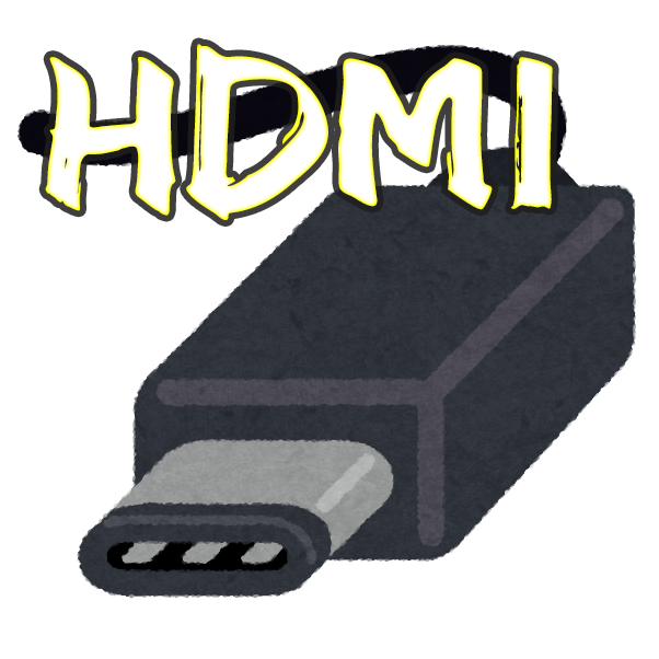 MacBook ProでUSB TypeC → HDMI