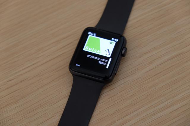再認識!Apple Watch で モバイルSuica超便利!!