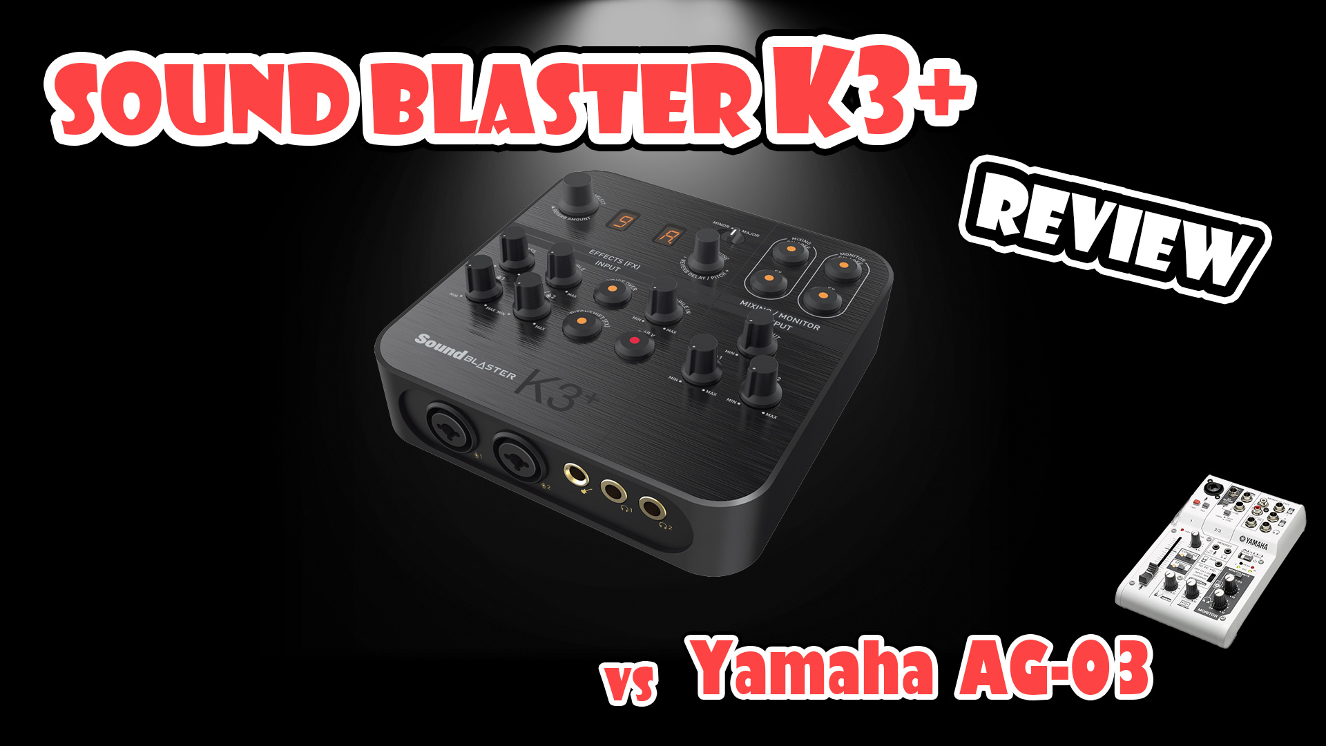 PC不要 USBオーディオインターフェイス「Sound Blaster K3+」レビュー