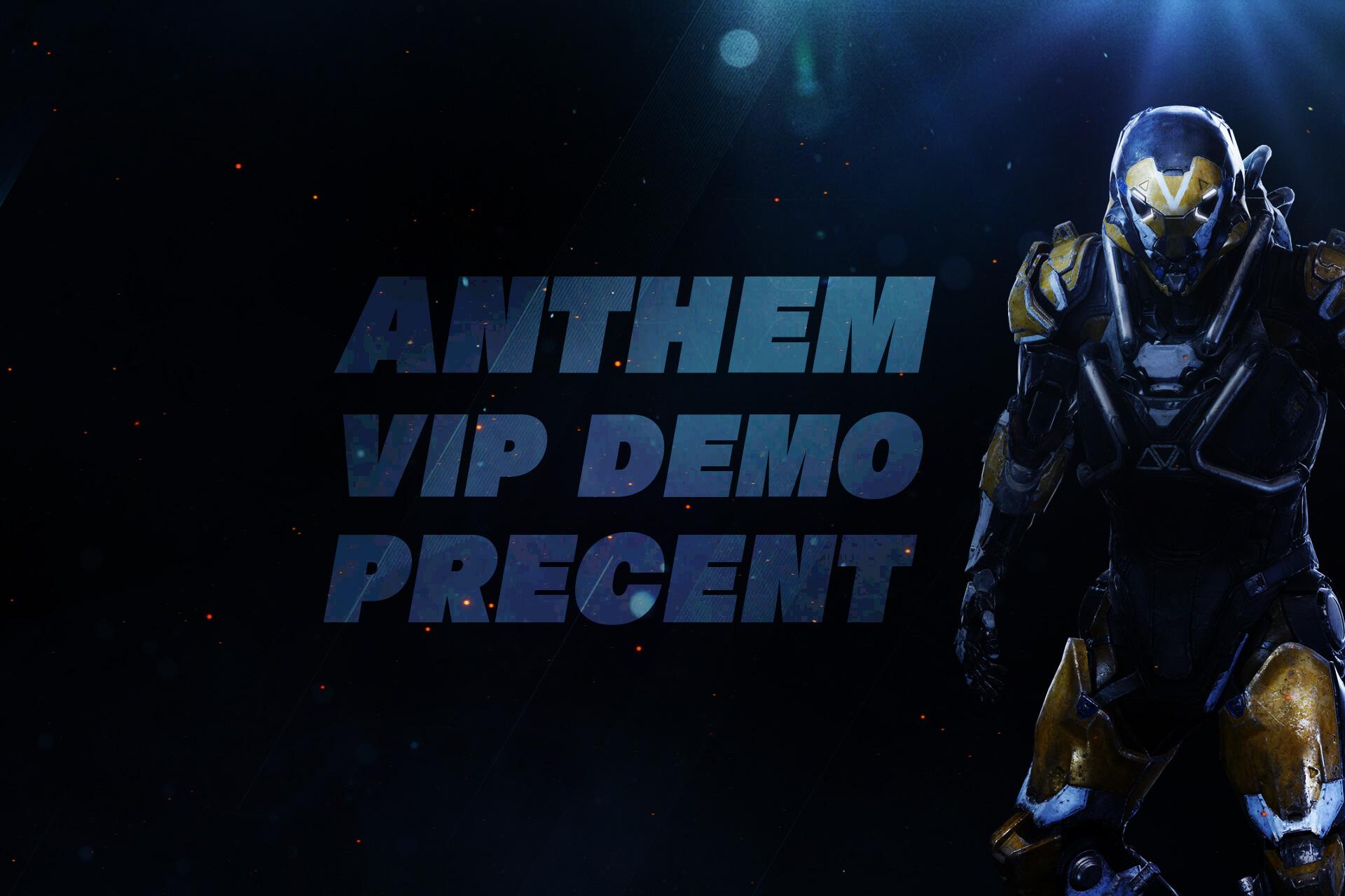 【終了】Anthem VIP先行体験版コード プレゼント
