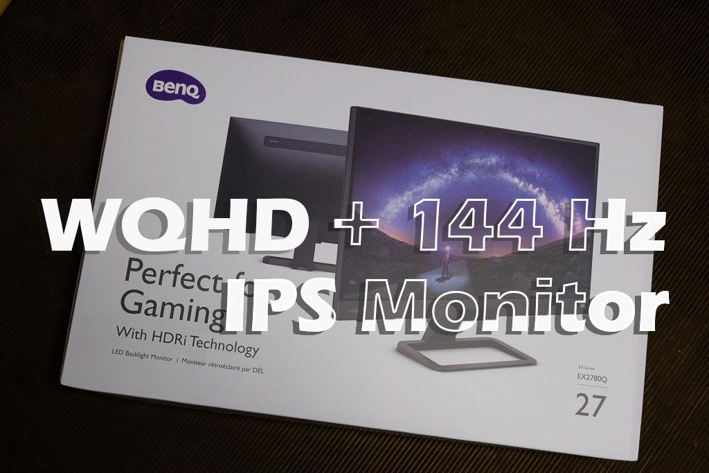 【レビュー】WQHD 144Hz HDR IPSモニター「BenQ EX2780Q」ゲームだけじゃない汎用性抜群の高性能モニター!【PR】