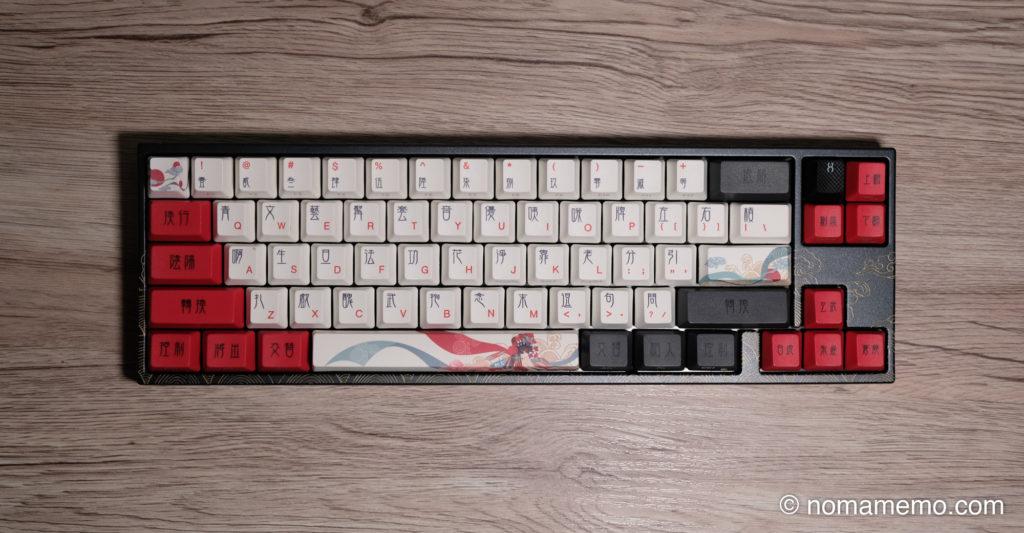 Varmilo × Ducky Miya68 Pro