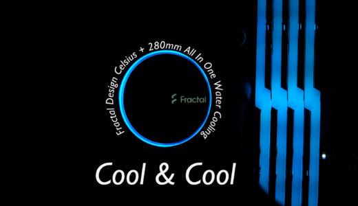 Fractal Design Celsius+ S28 オールインワン水冷は美しい。vsタワー型空冷とケースに入れて比較!【レビュー】
