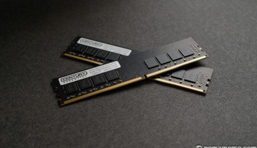 ド安定を求めるメモリセンチュリーマイクロ エッセンシャル CE32GX2-D4U3200/XMP36 を紹介【安定なメモリ】
