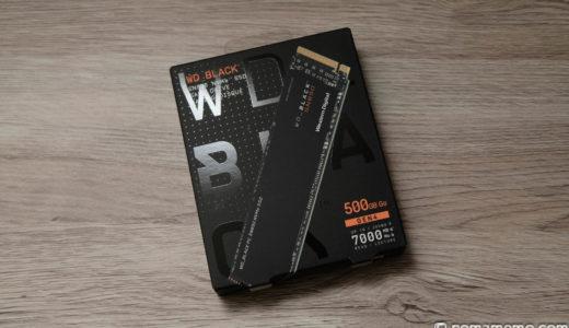 WD_Black SN850 500GB をレビューPCIe4.0の限界に1歩近づいてきた。【 ♯WD_Black 】