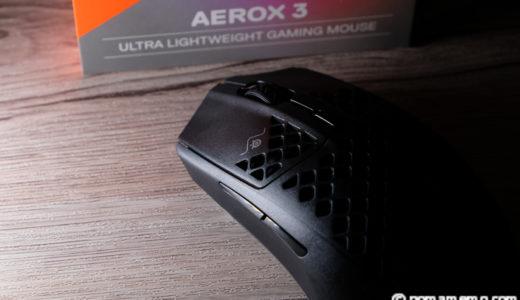 SteelSeries、超!軽量マウス「Aerox3」をレビュー!穴あき!USB Type-C!