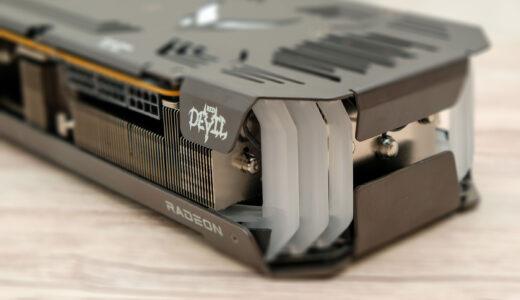 AMDのハイエンド 「PowerColor Red Devil Radeon RX 6900XT Limited」をレビュー!仕事もゲームもハイパフォーマンスなRadeonがやってきた!【レビュー】