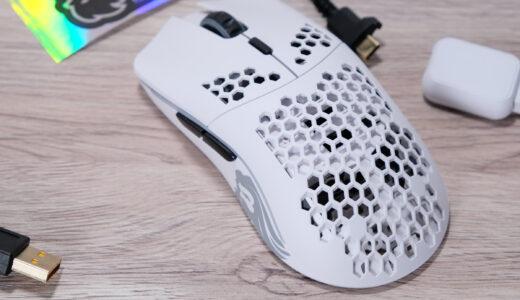 「Glorious Model O Wireless」日本でもついに販売された!軽い・安い?マウス【レビュー】
