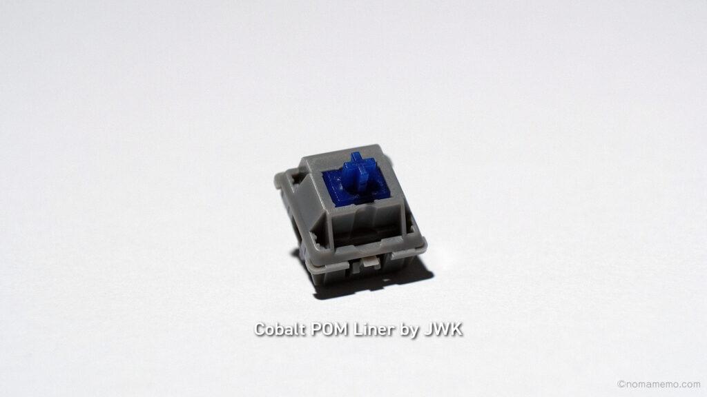 Cobalt POM Liner