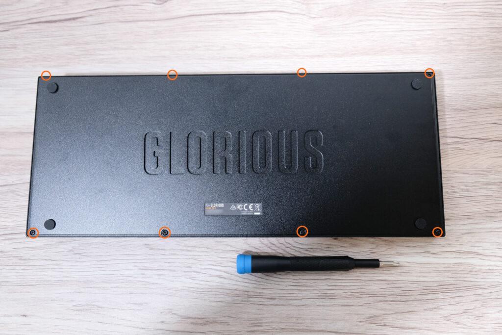 Glorious GMMK Pro 背面
